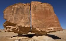 Аль Харрат – гребень Harrat Al 'Uwayrid