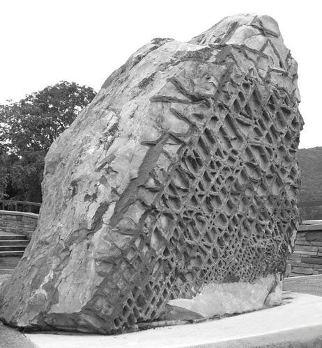 Вафельный камень