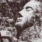 Гватемальская каменная голова