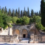 Дом Врат – Бейт Шеарим (בית שערים), Израиль