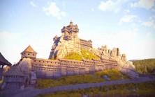 Древний город и крепость Тустань