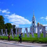 Древний русский город Владимир (27 фото)