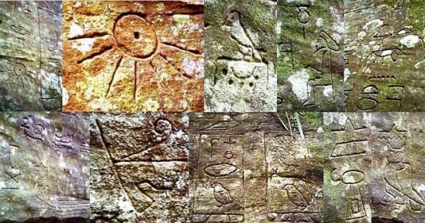 Египетские иероглифические письмена или путешествие по Австралии