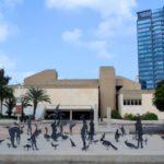 Израильский музей искусствоведения