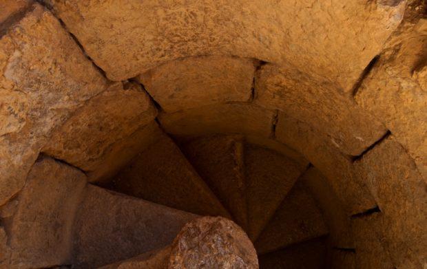 Крепость Нимрод