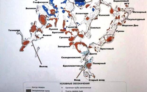 Кунгурская пещера. Урал, Пермский край