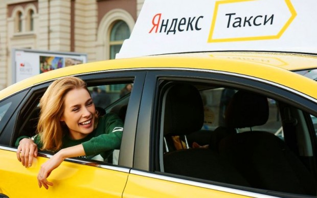 Мобильные приложения для такси, плюсы и минусы