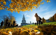 Отдых в Москве осенью