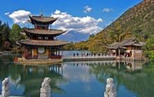Почему Китай называют «Поднебесной»