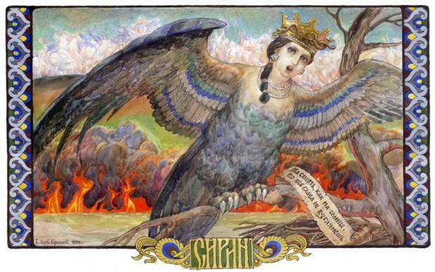 Птицы в славянской мифологии