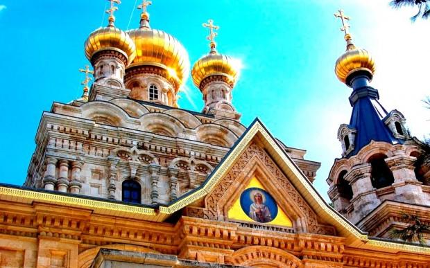 Святые места Русской православной церкви