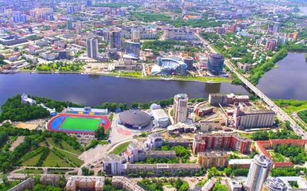 Столица Урала – Екатеринбург