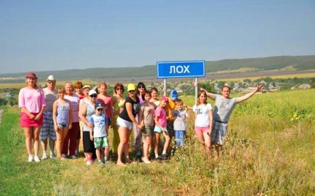 Туризм и отдых в Саратовской области