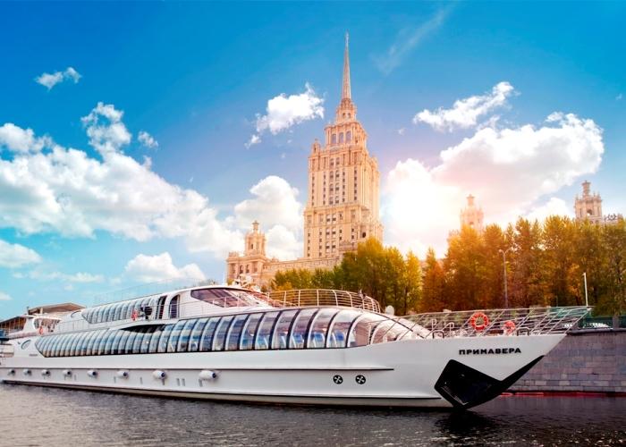 Туристическое агентство в Одинцово