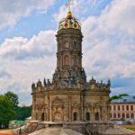 Экскурсии в Москве и Подмосковье
