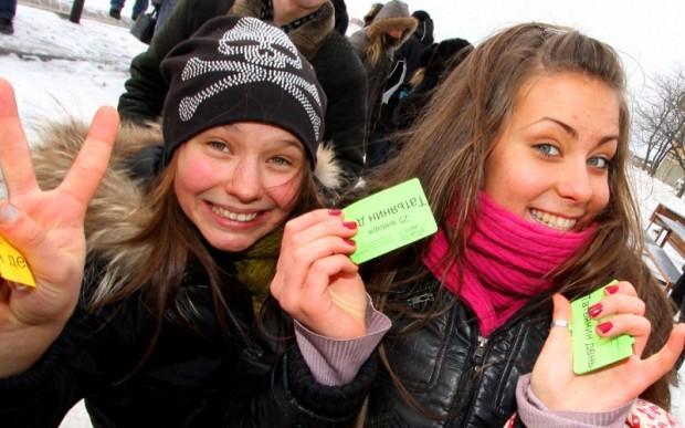 25 января – Татьянин день и праздник всех студентов