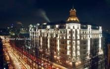 Premier Palace Hotel – отель № 1 в Киеве