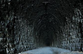 Вопросы истории России. Дидинский тоннель, Урал