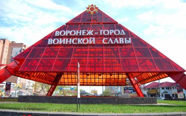 Воронеж, куда пойти и что посмотреть