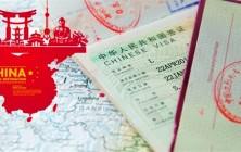 Все ли известно вам про визы в Китай
