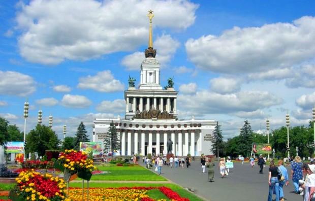 Где отдохнуть в Москве, имея в кармане 100$