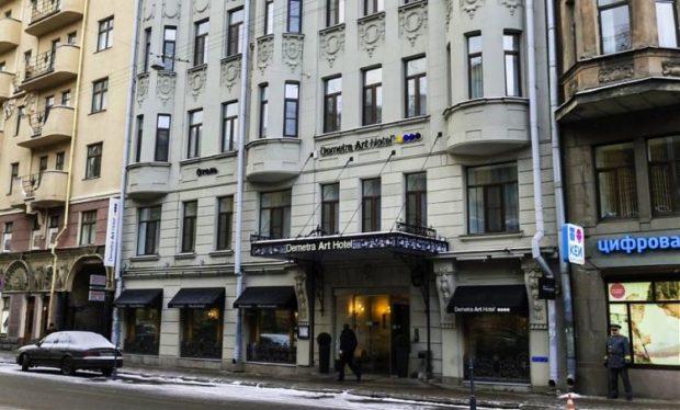 Деметра Арт Отель