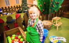 Детский город профессий Кидбург