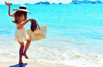Женский отпуск: оградите себя от повседневности
