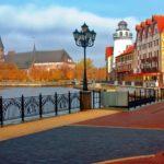 Калининград, достопримечательности и отдых