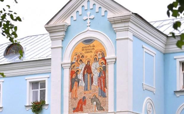 Канавка Богородицы в Дивеево. Серафим Саровский