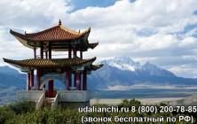 Лечение и отдых в Удалянчи (Китай). Отзывы о санатории Рабочий