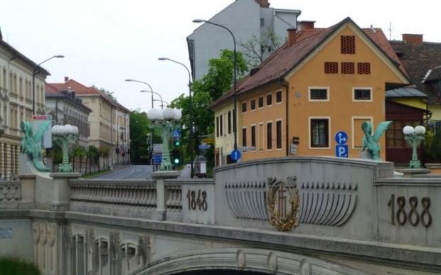 Мост Змея. Любляна, Словения