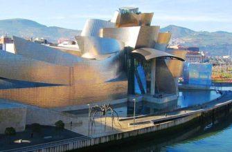 Музеи Европы: Гуггенхайм в Бильбао