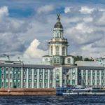 Музеи Санкт-Петербурга