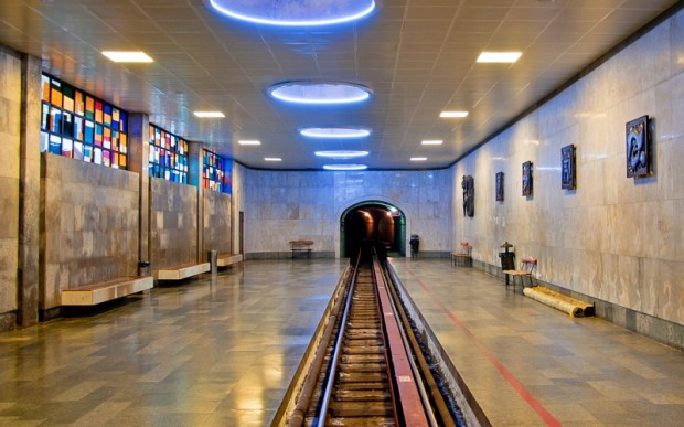 Новоафонское метро