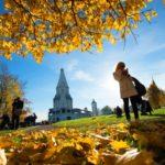 Отдых в Москве осенью (7 фото)