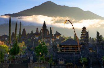 Паломничество в Индонезию: храм Пура Бесаких