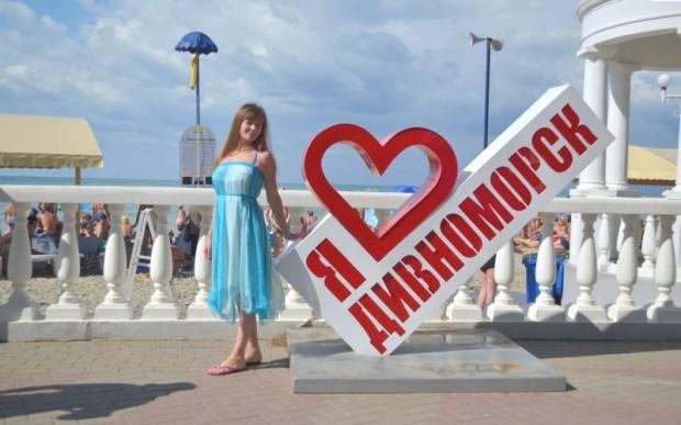 Поездка на море из Краснодара в Дивноморск