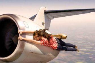 Путешественнику на заметку: Туристическое страхование
