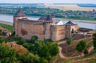 Путешествие по Украине: крепость Хотин