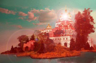 Русская Атлантида – Китеж град