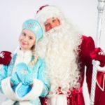 Санта или Дед Мороз? Куда поехать отдыхать на Новый год? (23 фото)