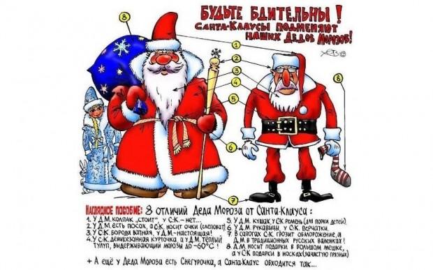 Санта или Дед Мороз? Куда поехать отдыхать на Новый год?