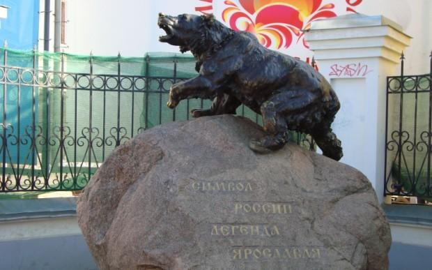 Старинный русский город Ярославль