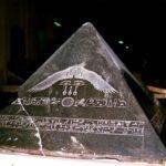 Статьи про Африку: прообраз пирамид – камень Бенбен