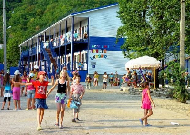 Туризм и отдых детский