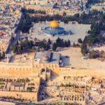 Храмовая гора, Иерусалим (25 фото)