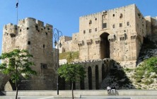Цитадель Алеппо
