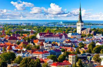Эстония: интересные места и достопримечательности