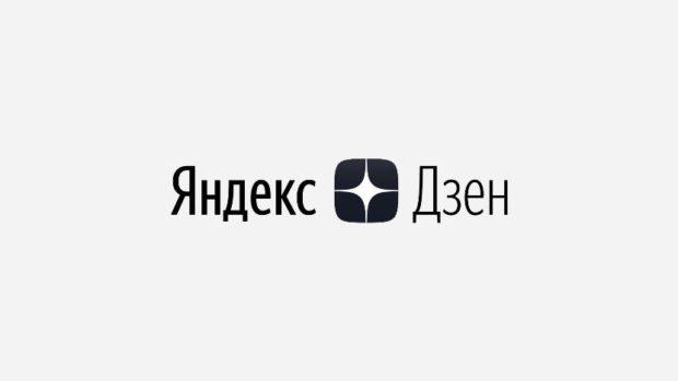 Begin-Journey на Яндекс Дзен